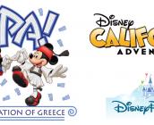 Ελληνική γιορτή στην Disneyland της Καλιφόρνιας από τις 25 έως τις 27 Μαΐου!
