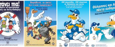 Πάμε παραλία και… να θυμάστε: «Όχι σκουπίδια, όχι πλαστικά σε θάλασσες και ακτές!»