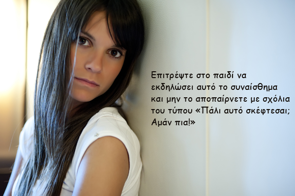 AlexandraKappatou_image10