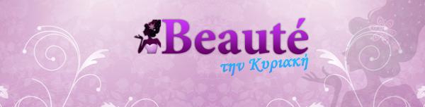 BeauteSundayLogo