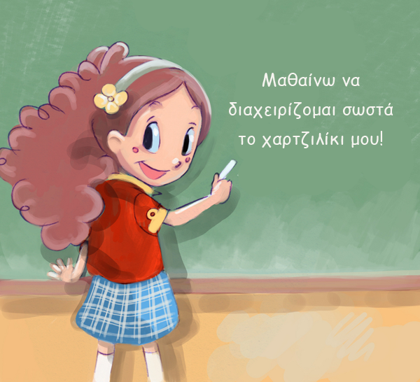AlexandraKappatou_image71