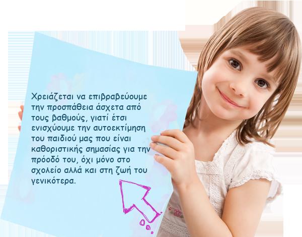 Kordera_icon7