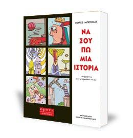 Book Jorge Bucay