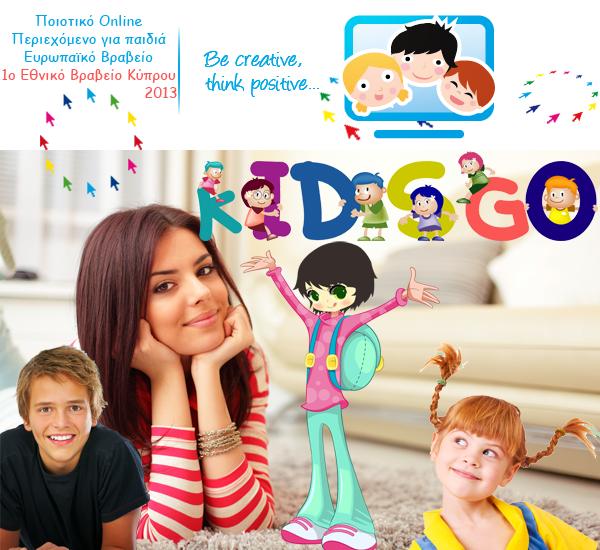 KidsGo_icon1