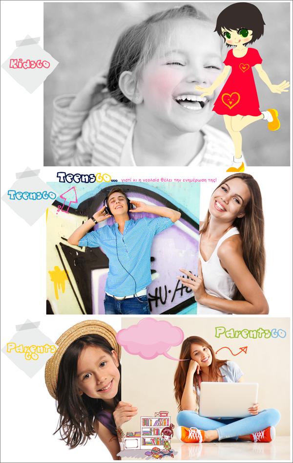 KidsGo_icon4