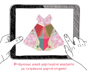 OrigamiDress_icon
