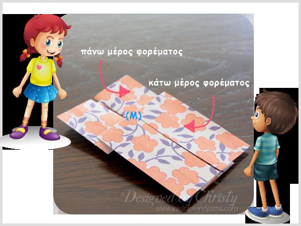 OrigamiDress_icon10