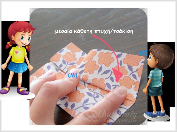 OrigamiDress_icon11