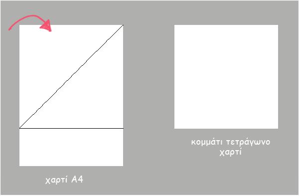 OrigamiDress_paper1