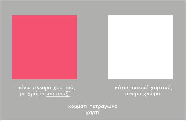 OrigamiDress_paper2