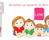 LoveFamilyHome_icon6small