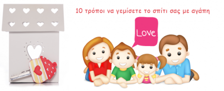 LoveFamilyHome_icon6small