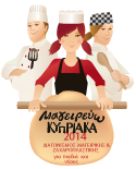 CookingCyprus2014_icon4