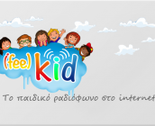Hello Kids – ABC sing with me