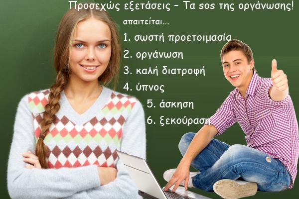 KidsExamination_icon9