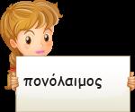 IoannaAlperti_icon9