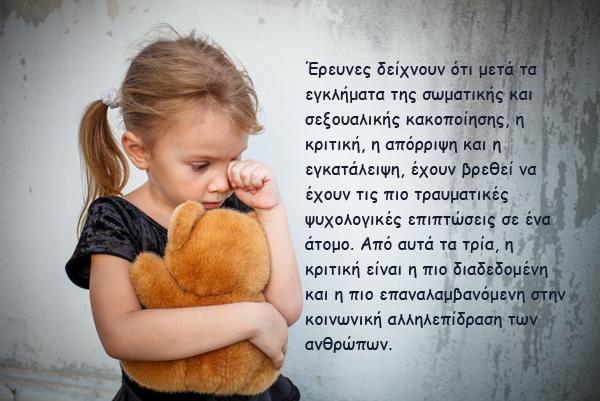 KidsParents_icon4