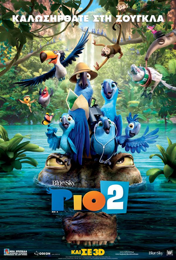 Rio2_icon1