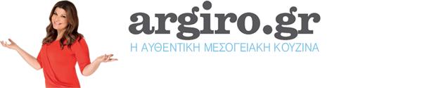argiro_logo