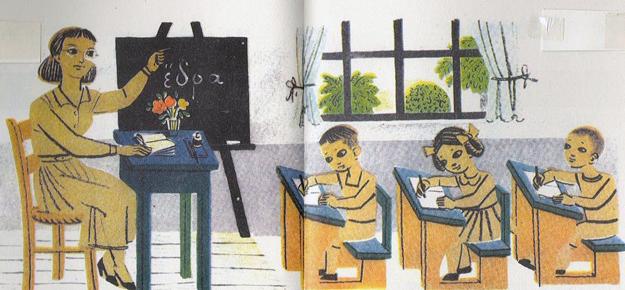 Οικουμενικό Σχολείο Αθηνά, δωρεάν on line εκπαίδευση για μαθητές του  Δημοτικού! - www.kidsgo.com.cy | KidsGo TeensGo ParentsGo