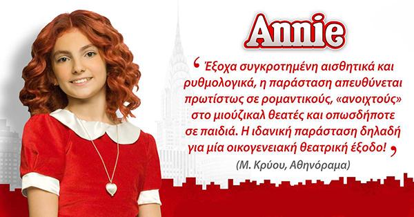 Annie-icon11