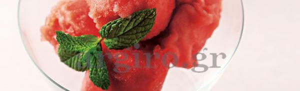 Σορμπέ με φράουλες