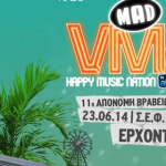 Mad VMA 2014 by Airfasttickets! Οι LIVE εμφανίσεις!