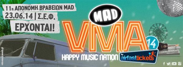 Mad_VMA_2014_icon2
