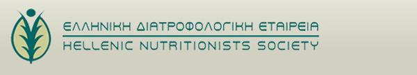 elde_logo