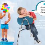 5 τρόποι για να μην βαρεθούν τα παιδιά σας αυτό το καλοκαίρι!