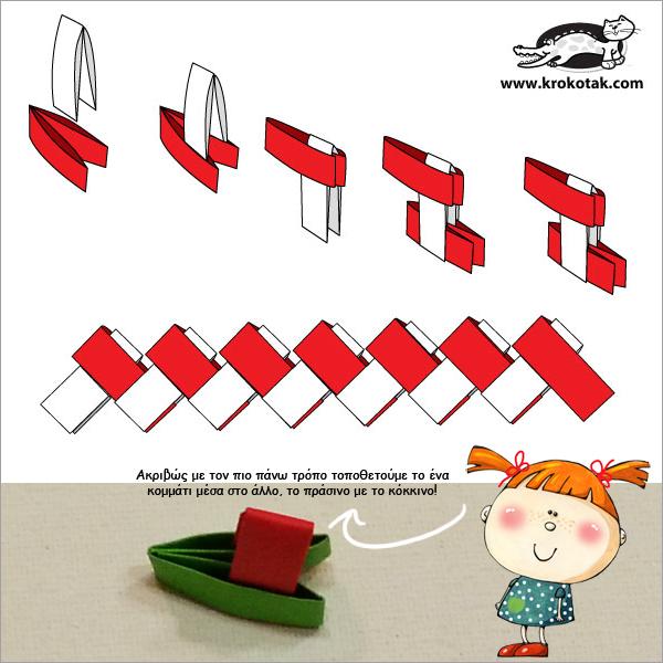 bracelet-origami-icon10