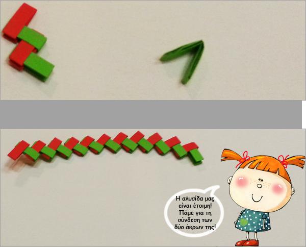 bracelet-origami-icon11