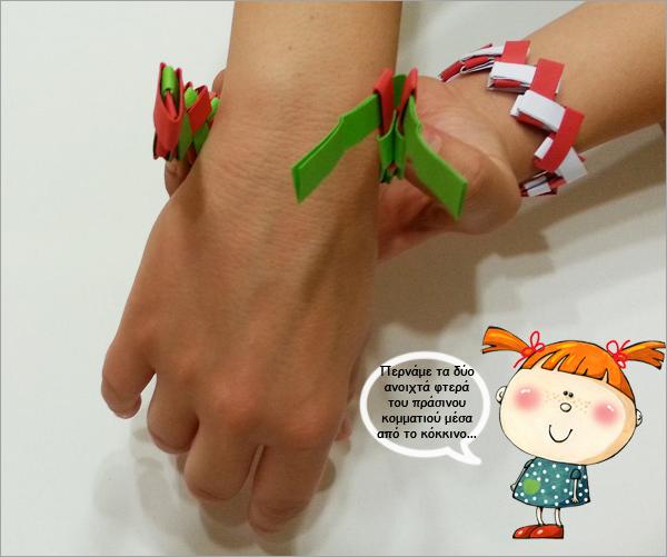 bracelet-origami-icon13