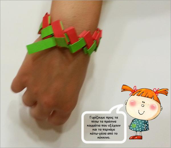 bracelet-origami-icon14