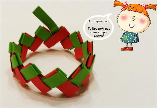 bracelet-origami-icon15