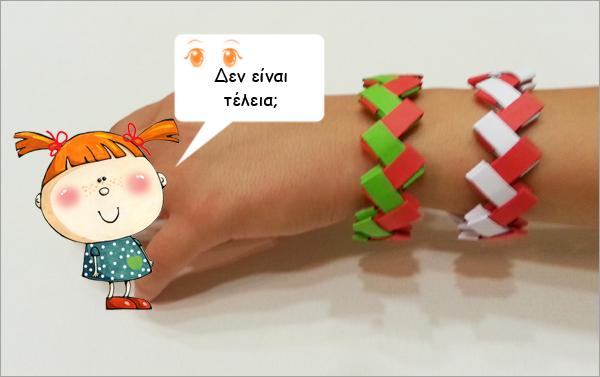 bracelet-origami-icon16