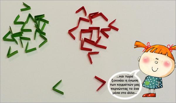 bracelet-origami-icon8a