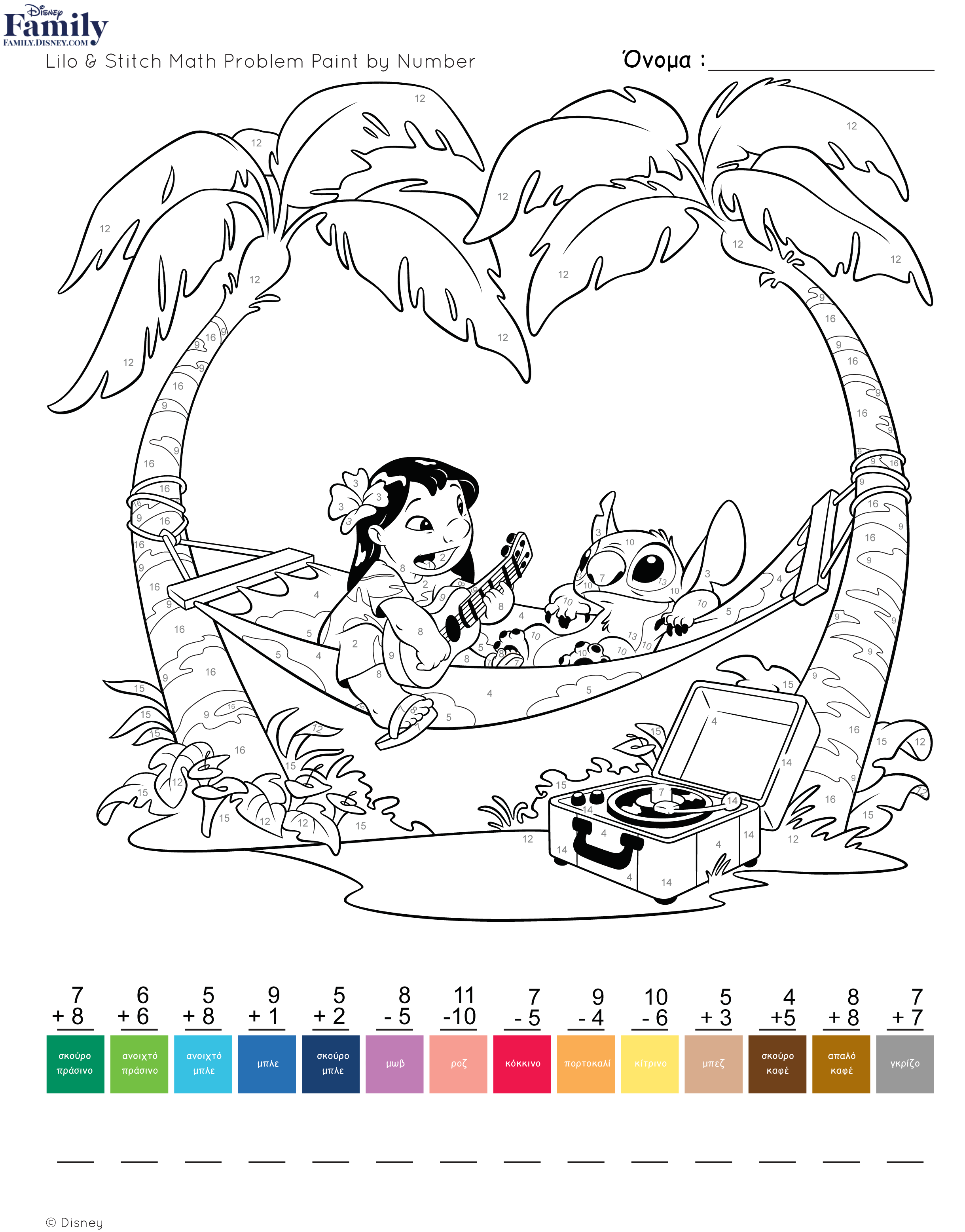 disney-teachers-corner-math-paint-by-number-and-key-printable-icon1
