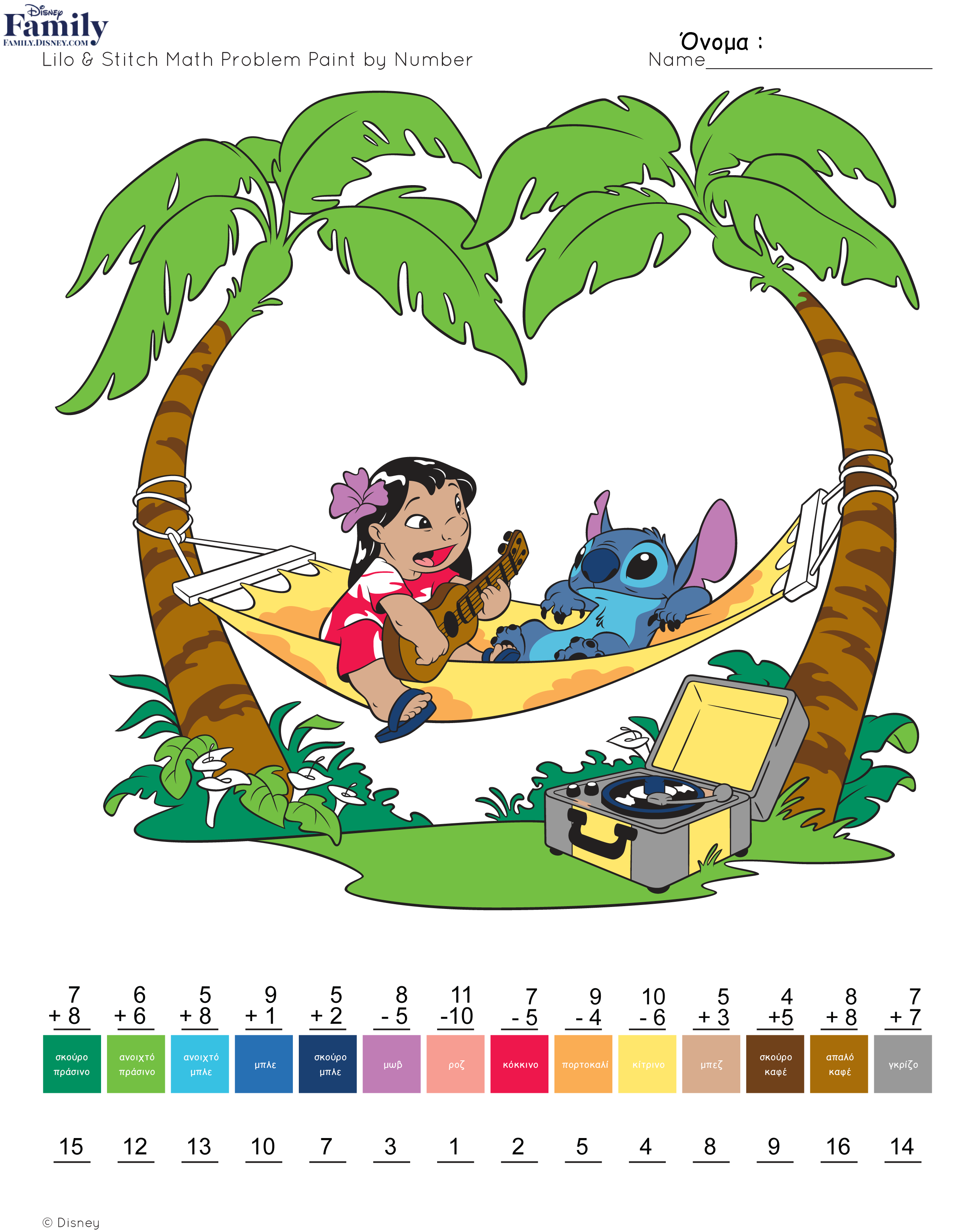 disney-teachers-corner-math-paint-by-number-and-key-printable-icon2