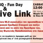 Μεσημεριανό BBQ – Fun Day