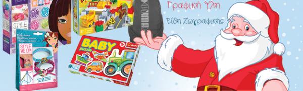 Κερδίστε 5 Δωροεπιταγές αξίας 40 Ευρώ για τις Χριστουγεννιάτικες Αγορές σας από τα Βιβλιοπωλεία Μαυρομάτης!