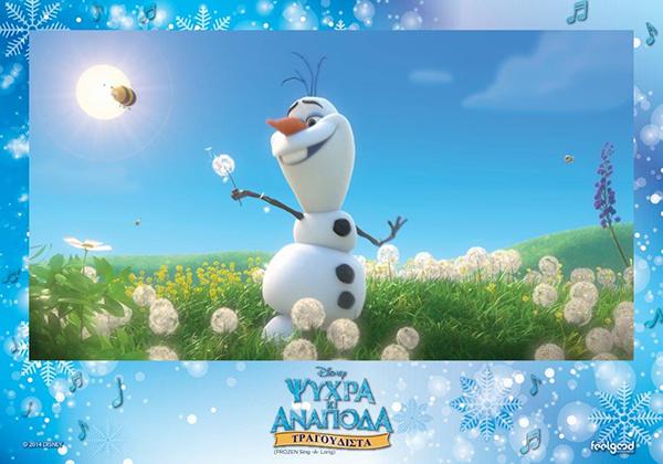 Frozen-sing-icon9
