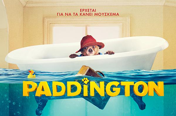 Paddington-icon22