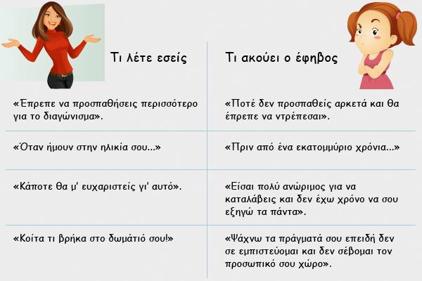 Sas-milame-mas-akoute-icon1