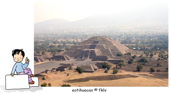 Teotihuacan-fklv