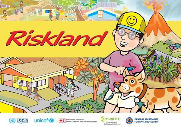 riskland-prolipsi-katastrofon-icon1