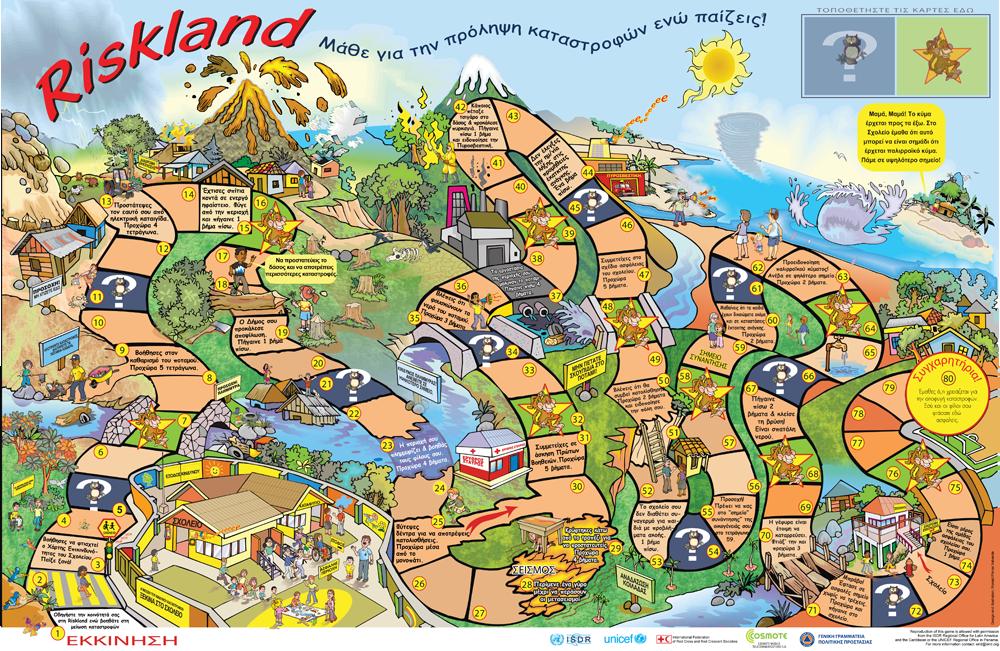 riskland-prolipsi-katastrofon-icon3