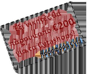 Code-Cyprus-2015-icon5