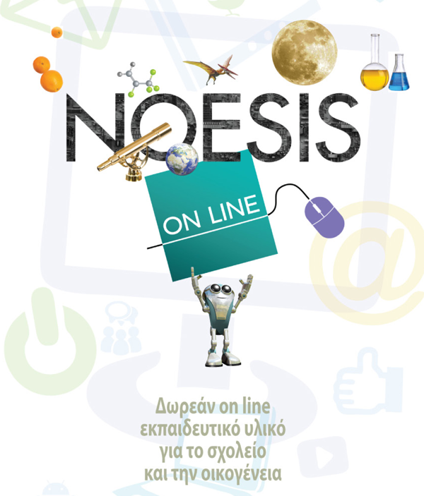 Noesis-e-learning