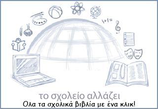 School_Books_1